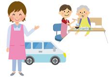 訪問介護事業所/介護タクシー